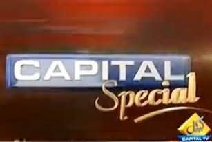 Capital Special on Capital Tv