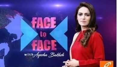 Face to Face with Ayesha Bakhsh