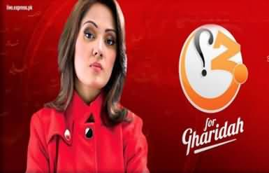 G For Gharida Farooqi on Express News
