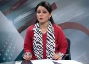 Indepth With Nadia Mirza on Waqt News