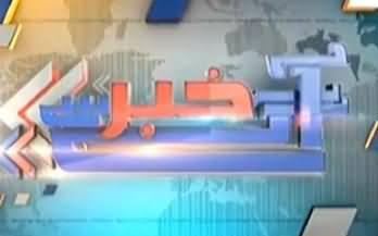 Watch Pakistani Talk Shows   Latest Pakistani News