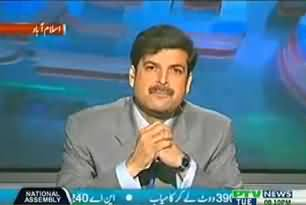 Sach To Yeh Hai on PTV News
