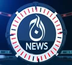 Watch Aaj TV Live News, High Quality Video Streaming