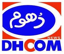 Watch Dhoom Tv Live News, High Quality Video Streaming
