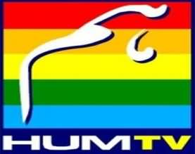 Watch Hum Tv Live, High Quality Video Streaming