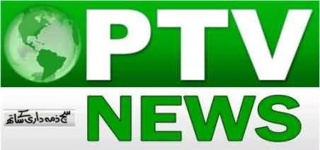 Watch PTV News Live, High Quality Video Streaming