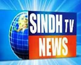 Watch Sindh Tv Live News, High Quality Video Streaming