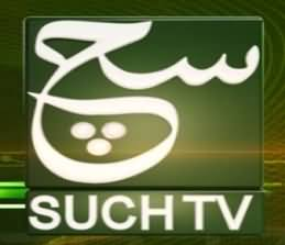 Watch Such Tv Live News, High Quality Video Streaming