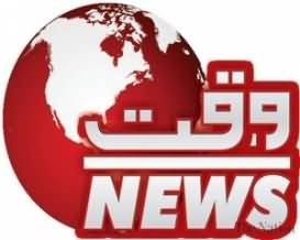 Watch Waqt News Live, High Quality Video Streaming