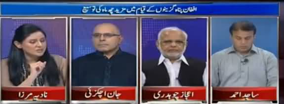 10 PM With Nadia Mirza (Afghan Refugees Issue) - 2nd July 2016