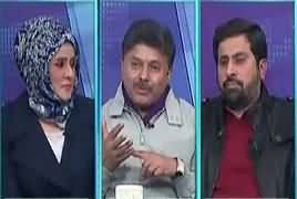 10 PM With Nadia Mirza (Aik Zardari Sab Par Bhari) – 6th January 2017