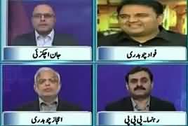 10 PM With Nadia Mirza (BBC Report About London Flats) – 13th January 2017