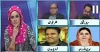 10 PM With Nadia Mirza (Bilawal Ka Election Larne Ka Elan) – 3rd December 2016