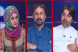 10 PM With Nadia Mirza (Chairman NAB Failed To Stop Corruption) – 19th September 2017