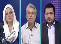10 PM With Nadia Mirza (Challenges For Pakistan) – 26th November 2016