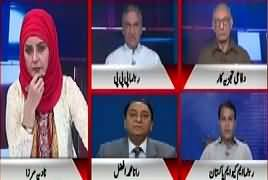 10 PM With Nadia Mirza (DG ISPR Press Conference) – 14th October 2017