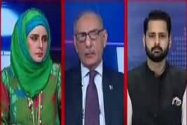 10 PM With Nadia Mirza (Discussion on Current Issues) – 2nd December 2017