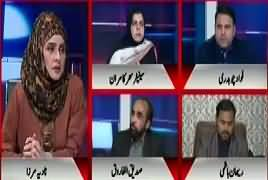 10 PM With Nadia Mirza (Discussion on Current Issues) – 30th December 2017