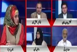 10 PM With Nadia Mirza (Govt Vs Opposition) – 13th January 2018
