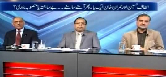 10 PM With Nadia Mirza (How Is Heating Up the Political Fire) - 9th February 2015