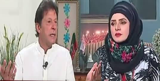 10 PM With Nadia Mirza (Imran Khan Exclusive Interview) – 23rd June 2017