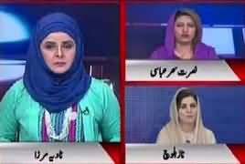 10 PM With Nadia Mirza (Incompetence of Sindh Govt) – 7th October 2017