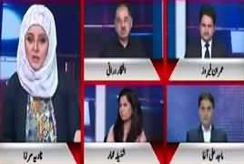 10 PM With Nadia Mirza (Increasing Role of Social Media) – 21st October 2017