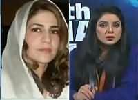10 PM With Nadia Mirza (Lyari Gang War & Uzair Baloch) – 31st January 2016