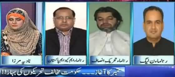 10 PM With Nadia Mirza (MQM Pakistan Vs MQM London) – 2nd September 2016