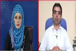 10 PM With Nadia Mirza (Nawaz Sharif Refused To Resign) – 21st July 2017