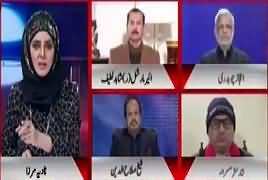 10 PM With Nadia Mirza (Political Crisis) – 17th December 2017