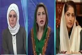 10 PM With Nadia Mirza (PPP MPA Ki Ghiar Akhlaqi Zuban) – 22nd January 2017