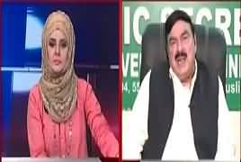 10 PM With Nadia Mirza (Sheikh Rasheed Exclusive Interview) – 13th October 2017