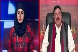 10 PM With Nadia Mirza (Sheikh Rasheed Interview) – 18th November 2017