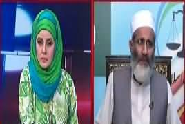 10 PM With Nadia Mirza (Siraj ul Haq Exclusive Interview) – 15th October 2017