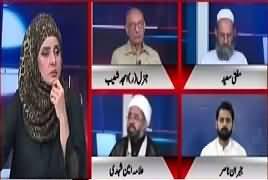 10 PM With Nadia Mirza  (Terrorism Decreasing) – 29th September 2017