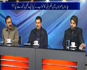 10 PM With Nadia Mirza (VIP Protocol of Imran Khan in Peshawar) - 14th January 2015