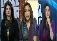10PM With Nadia Mirza (Welcome 2016) – 1st January 2016