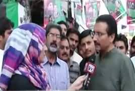 10 PM With Nadia Mirza (Who Will Win in NA-120) – 15th September 2017