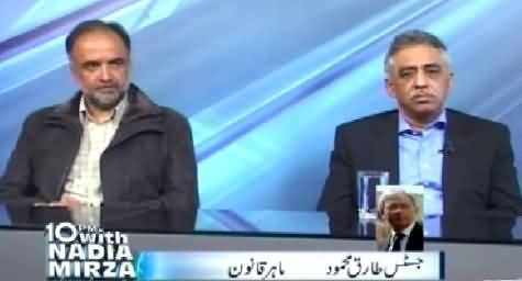 10 PM With Nadia Mirza (Will Lawyers Get Support of Political Parties) - 2nd February 2015