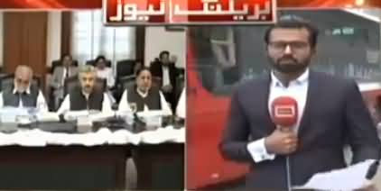 100 Days of PTI Govt, All Claims And Promises Are Pending - Watch Report