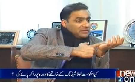 10PM With Nadia Mirza (Abid Sher Ali Exclusive Interview) - 31st December 2014