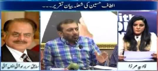 10PM With Nadia Mirza (Altaf Hussain Hate Speech Against Army) – 1st May 2015