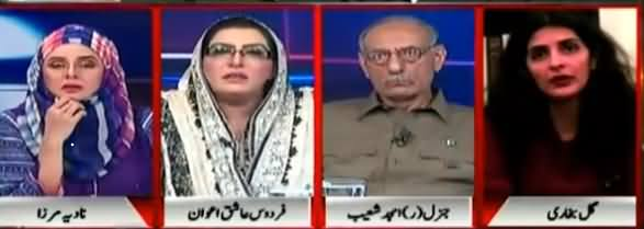 10PM With Nadia Mirza (Ayesha Gulalai's Allegations) - 4th August 2017
