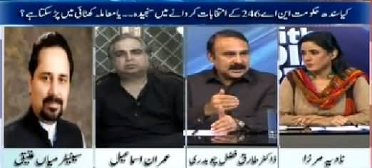 10PM With Nadia Mirza (Can PTI Win NA-246 Seat?) – 1st April 2015