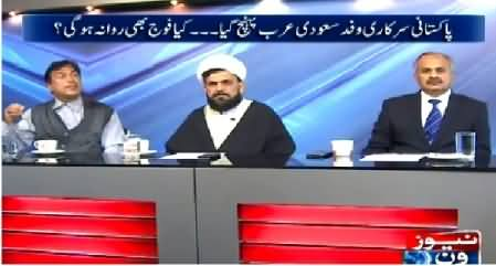 10PM With Nadia Mirza (Decision to Send Pak Army to Yemen) – 31st March 2015