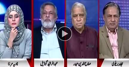 10PM With Nadia Mirza (Discussion on Current Issues) - 4th March 2018