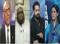 10PM With Nadia Mirza (Does Daish Exist in Pakistan?) – 3rd January 2016