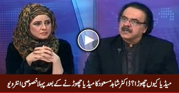 10PM with Nadia Mirza (Dr. Shahid Masood Special Interview) - 12th February 2017