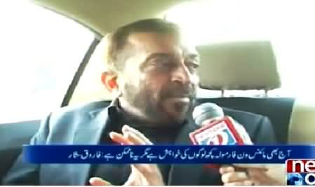 10PM With Nadia Mirza (Farooq Sattar Exclusive Interview) - 20th March 2015